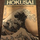 HokusaI Paintngs, Drawings and Woodcuts Book