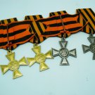 Russian Empire Medals - George Cross 1-2-3-4 class