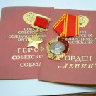 LOT.Medal of the Gold Star and the Order of Lenin USSR