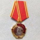 Order of Lenin SOVIET