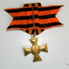 Russian empire. Cross of Saint George 1 class for Muslims