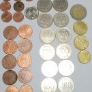 Vintage Foreign Money Coin Lot