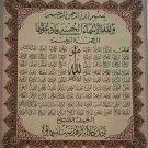 Allah Beautiful Names Wall Hanging Tapestry Islam Arabic Alphabet Decoration