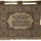 Islamic Falq Sura Wall Hanging Tapestry Islam Arabic Alpha Beta Quran Koran