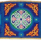 Muslim World Ramadan Decoration Wedding Display Fabric
