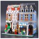 LEPIN Creators Pet Shop Supermarket  (lego 10218  analog) Building block set