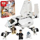 712 pcs Lepin Star Wars Imperial Landing Craft (Lego 75221 analog) Building Blocks Toys 05147