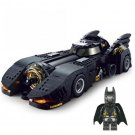 Lepin DC Super Heroes Batmobile Building Blocks