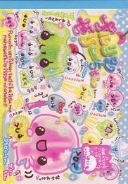 20 pc. Kawaii Memo and Stationery Grabbie