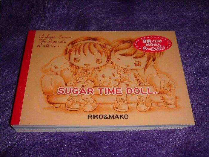 Crux Sugar Time Doll Large Memo Kawaii