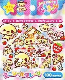 Crux Puru Puru Tamchan Egg Family Sticker Sack Kawaii