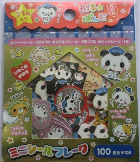 Kamio Police Panda Sticker Sack Kawaii