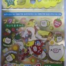 Crux Yellow Lemon Piggy Sticker Sack Kawaii