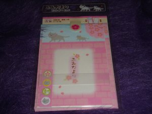 Korean Mini Letter Set Pink Cat