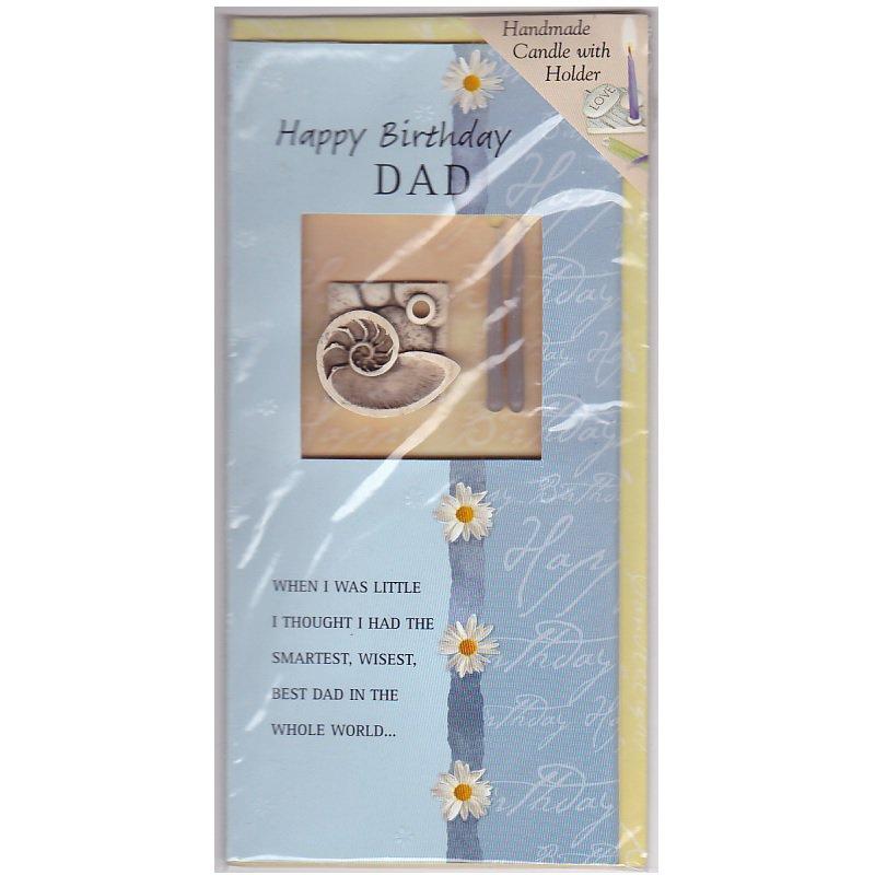 'HAPPY BIRTHDAY DAD' GREETING CARD