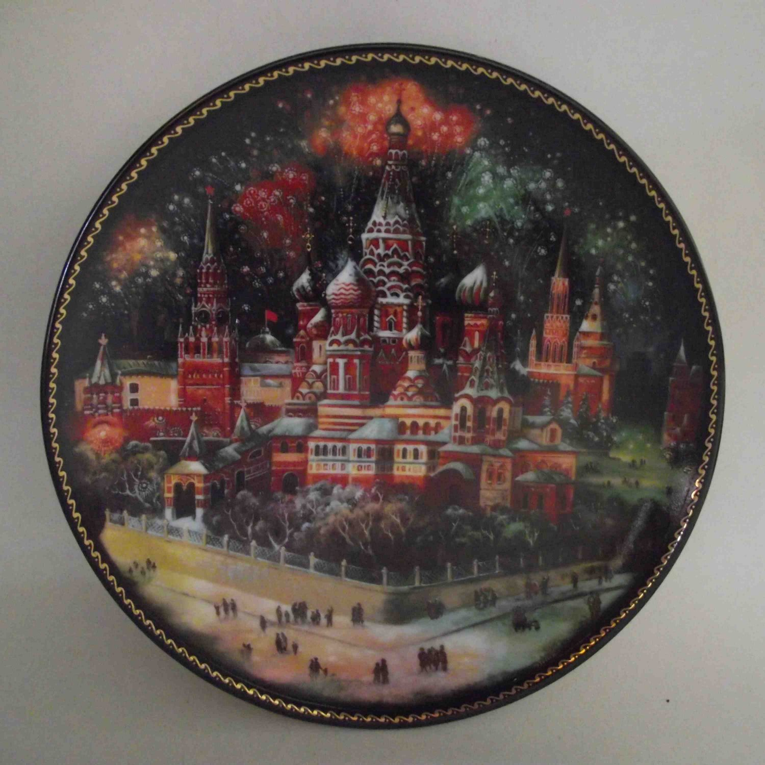 ST BASILS MOSCOW COLLECTOR PLATE