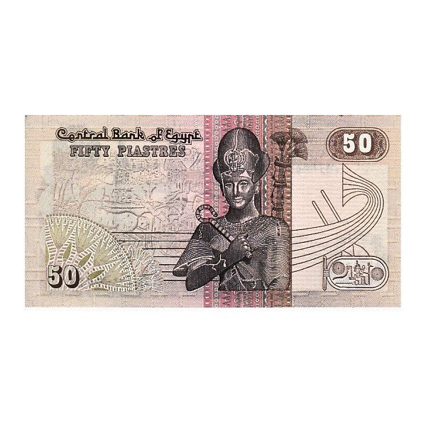 Central Bank of Egypt 50 Piastres Banknote