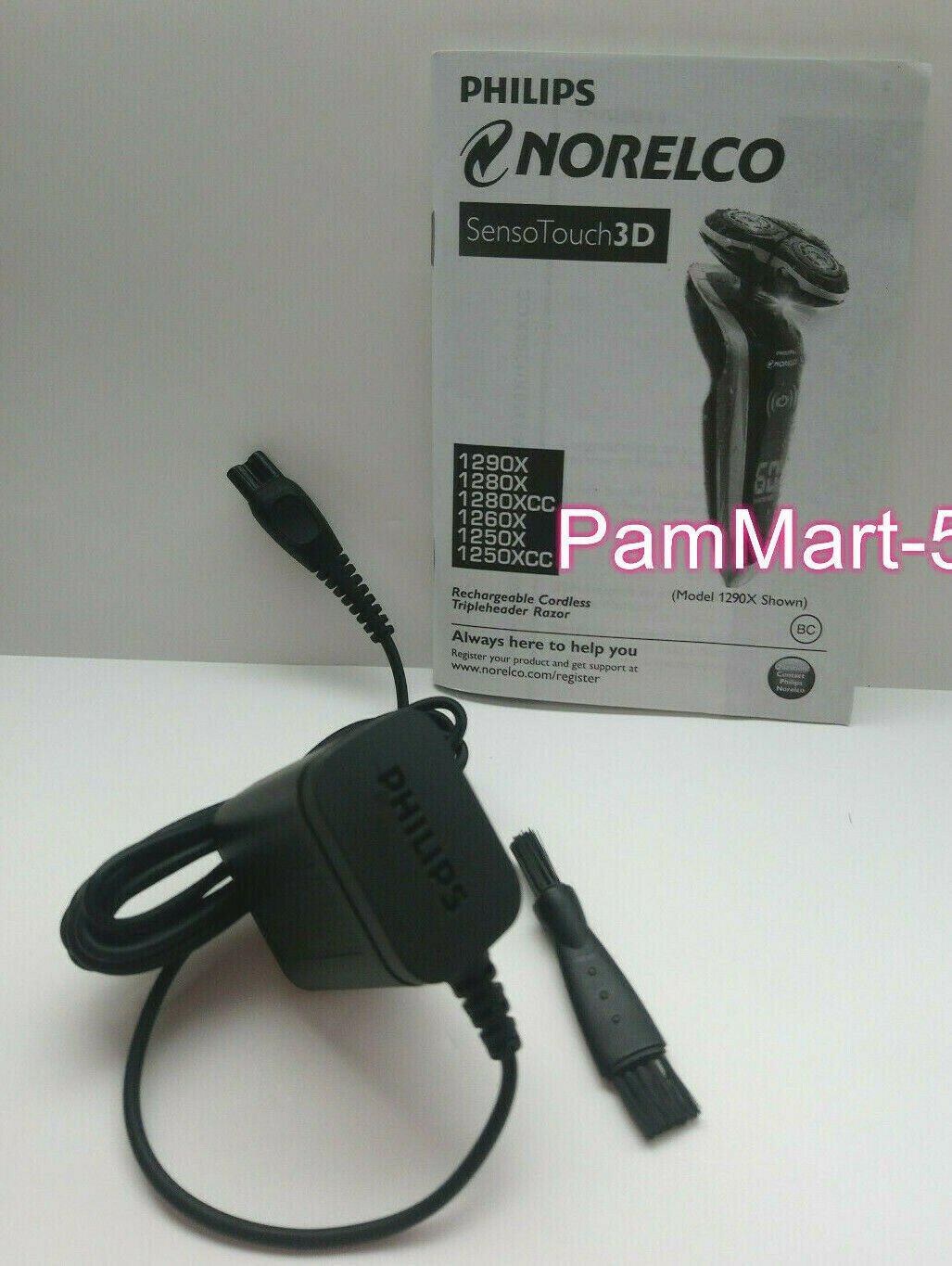 Philips Norelco Power cord wall adapter RQ12 1250X 1260X 1280X 1290X 1250cc 1255