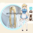 Blend S Hinata Kaho Cosplay Wig 2 Clip On Ponytails Long Wavy Blonde Golden Wigs