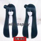 70cm LoveLive!Sunshine!! Tsushima Yoshiko Long Straight Blue Cosplay Wigs+ Bun
