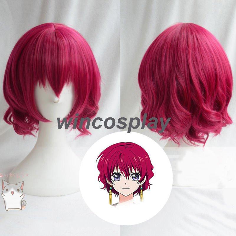 Akatsuki no Yona Princess cosplay wig Princess Yona cosplay wig