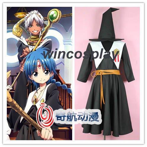 Magi The Labyrinth Of Magic 2 Cosplay Aladdin Black Robe Costume