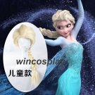 Kid wigs Movie Frozen Snow Wig Queen Elsa  Wig kid size Long Weaving Braid Cosplay Wig