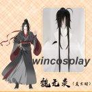 Wei wuxain wig Grandmaster of Demonic Cultivation Cosplay Wig Anime Mo Dao Zu Shi Wig