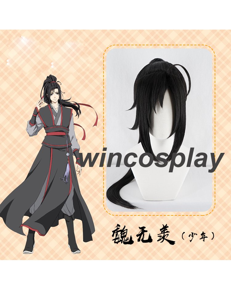 Grandmaster of Demonic Cultivation Wei Wuxian Cosplay Hair Wig  Teenager wei wuxian wig