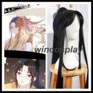 Jin Ling Wig Mo Dao Zu Shi Anime Cosplay Wig Grandmaster of Demonic Cultivation Anime Cosplay Wig