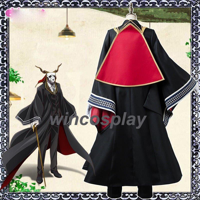 The Ancient Magus Bride Mahoutsukai no Yome Elias Ainsworth Cosplay Costume