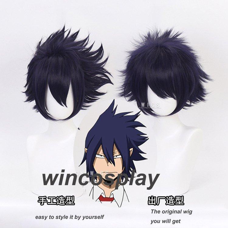Tamaki Amajiki Cosplay Wig  Boku no Hero Academia 3rd Season cosplay wig