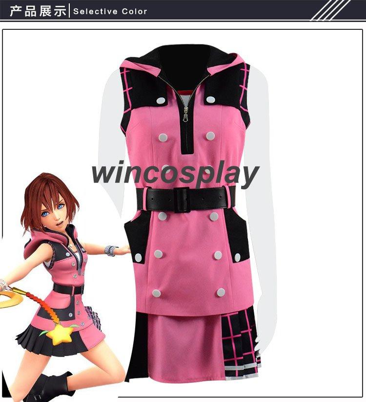 Kingdom Hearts III 3 Kairi Cosplay Costume Outfit Combat Suit custom made