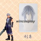 Riku Cosplay Wig Game KINGDOM HEARTS 3 Gray Cosplay Wig Riku Cosplay