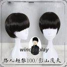 Anime Mob Psycho 100 Shigeo Kageyama Cosplay Wig Osomatsu Short Black Hair Wigs