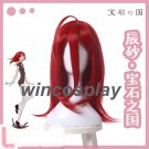 Anime Houseki no Kuni Cinnabar Cosplay Wig Dark Red Land of the Lustrous Cos