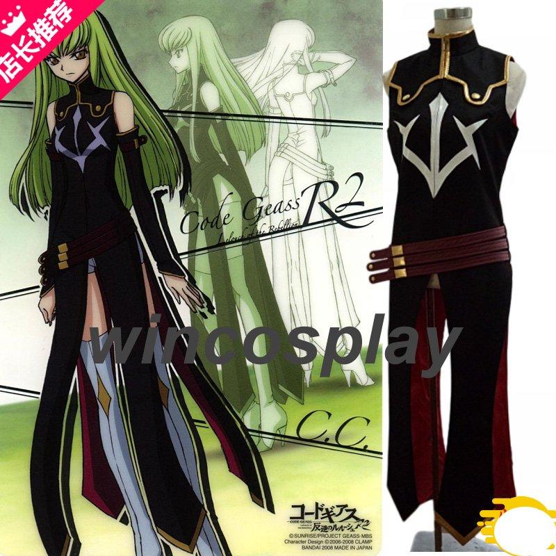 Code Geass R2 C.C Cosplay Costume Queen CC Cosplay Costume Halloween Carnival Witch Black Uniforms