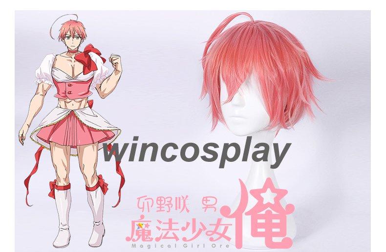 Anime Mahou Shoujo Ore cosplay magical girl ore Uno Saki Boy Ver. cosplay wig