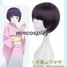 Bobo Cosplay Wigs Eromanga Sensei Senjyu Muramasa cosplay wig Purple Cosplay Wig