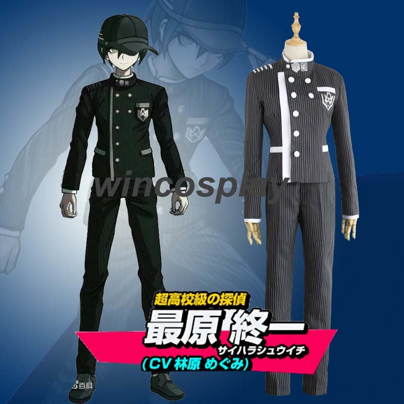 Dangan Ronpa V3 Saihara Shuichi Super Detective Cosplay Costume Custom Size Full Set