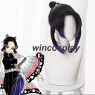demon slayer kimetsu no yaiba Kochou Shinobu styled cosplay wig