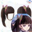 Demon Slayer: Kimetsu no Yaiba Tsuyuri Kanawo Cosplay Wig Brown Ponytail Hair