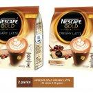 (2 packs) NESCAFE GOLD CREAMY LATTE PREMIX COFFEE (12 sticks X 33 gram)