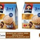 [2 packs] QUAKER OAT CEREAL DRINK 3-IN-1 MOCHA flavor