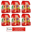 [6 PACKS] COCOALAND LOT 100 FRUITY GUMMY 150 gram - ASSORTED FLAVOR