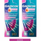 (2 packs) GAVISCON DOUBLE ACTION LIQUID SACHETS (5's X 10ml) - HEARTBURN & INDIGESTION