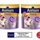 (2 PACKS) ANMUM MATERNA MILK POWDER (7's X 36g) - PLAIN Flavor for PREGNANT MUM