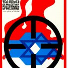 Political OSPAAAL poster.Palestinian Struggle art.Solidarity with PALESTINE.me16