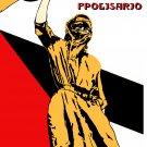Political poster.Arab Polisario Fighter.Muslim Cold War Socialism History.me32