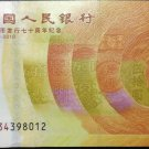 China-Chine-Cina 50 Yuan-70 Anniversary Commemorative Banknote for First Issue of RMB